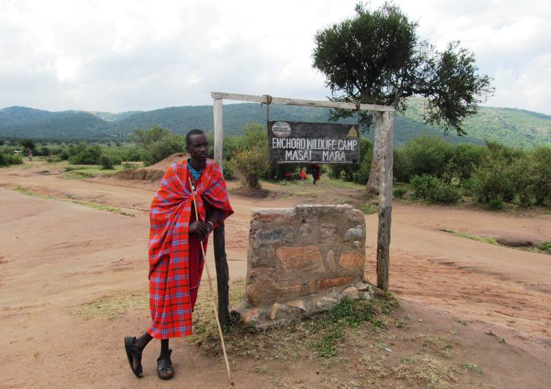 Ulaz u Masai Maru